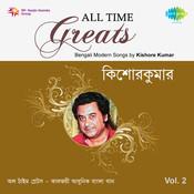 All Time Greats - Kishore Kumar  Songs
