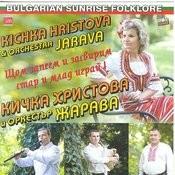 Shtom Zapeem I Zasvirim Star I Mlad Igrai! Songs