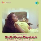 Neethi Devan Mayakkam Songs