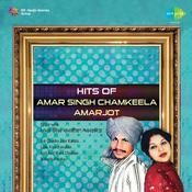 Chamkila Amarjyot Songs