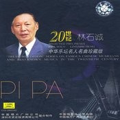 Treasure Edition: Pipa Solo By Lin Shicheng Songs