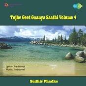 Tujhe Geet Gaanya Saathi Marathi Songs