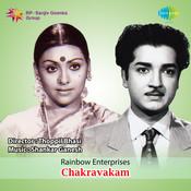 Chakravakam Songs