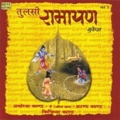 Tulsi Ramayan Vol 3 Songs