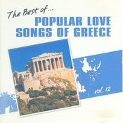 Popular Love Songs Of Greece Songs