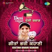 J Sandila And P Sandhu  - Geetan Bhari Kahani Songs