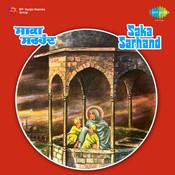 Saka Sarhand - Narinder Biba And Others Songs