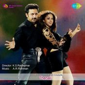 Thenali Songs