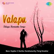 Valapu Telugu Modern Songs Songs