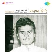 Marathi Modern Devotional Prahlad Shinde Songs