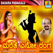 Marethe Eno Ranga Songs