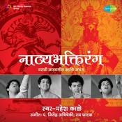 Mahesh Kale Songs Download: Mahesh Kale Hit MP3 New Songs Online