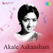 Akale Aakaasam Songs