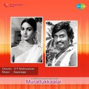 Murattukkaalai Songs