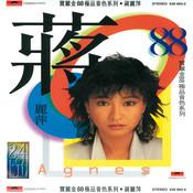 Ban Li Jin 88 Ji Pin Yin Se Xi Lie-Agnes Chiang Songs
