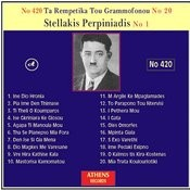 Ta Rempetika Tou Grammofonou, No. 20 Songs