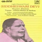 Light Classical - Siddheswari Devi Songs