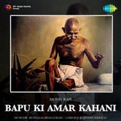 Bapu Ki Amar Kahani Songs
