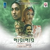 Parapaar (Original Motion Picture Soundtrack) Songs