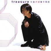 Treasure - Ekin 10 Year Compilation Songs