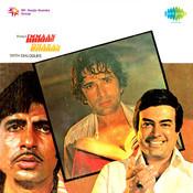 Imaan Dharam Songs
