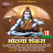 shankarachi aarti free mp3