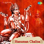 Shree Hanuman Chalisa By Pradeep Songs