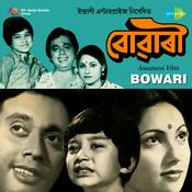 Boari Songs