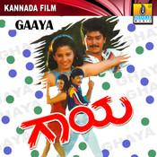 Gaaya (Original Motion Picture Soundtrack) Songs