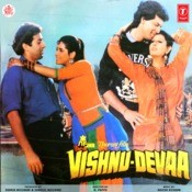 Vishnu Devaa Songs