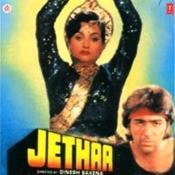 Jethaa Songs