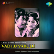 Vadhu Varulu Songs