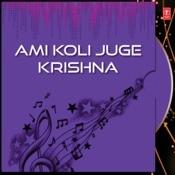 Ami Koli Juge Krishna Songs