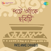 Pate Anke Chhabiti Songs