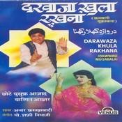 Chidiya Jaal Se Ood Gayee (Jawab) Song