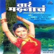 Daryavari Ghumato Song