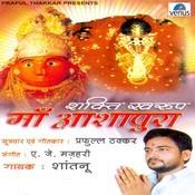 Maa Aashapura Ki Bhavpurn Stuti- B Song