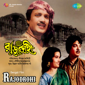 Rajodrohi Songs