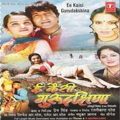 Ee Kaisi Gurudakshina Songs