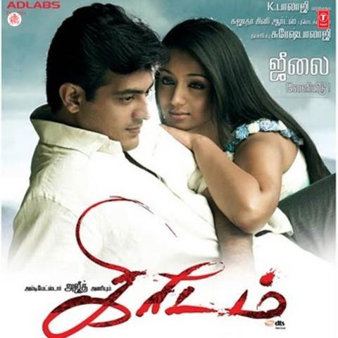 kireedam songs download kireedam mp3 tamil songs online