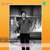 Vinthab Kaapuram Songs