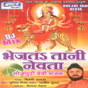 Bhejatani Newta Songs