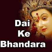 Dai Ke Bhandara Songs