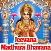 Jeevana Madhura Bhavana Songs