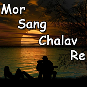 Mor Sang Chalav Re Songs
