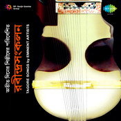 Rabindra Sankalan Vol 1 Cd 2 Songs