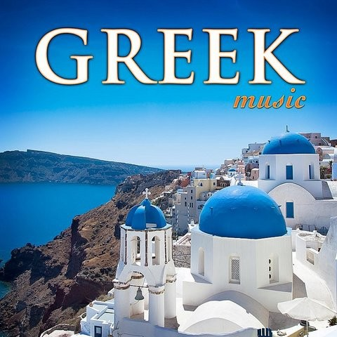 Greek Relaxing Music: Bouzouki Instrumental