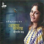 Tomay Amay Songs
