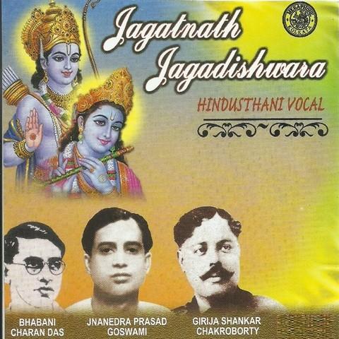 Jagatnath Jagadishwara