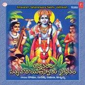 Frére de $ang:: annavaram telugu movie songs free download south mp3.
